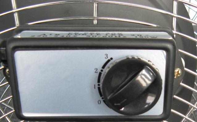 Bedienelement Bodenventilator WDH-FE50X
